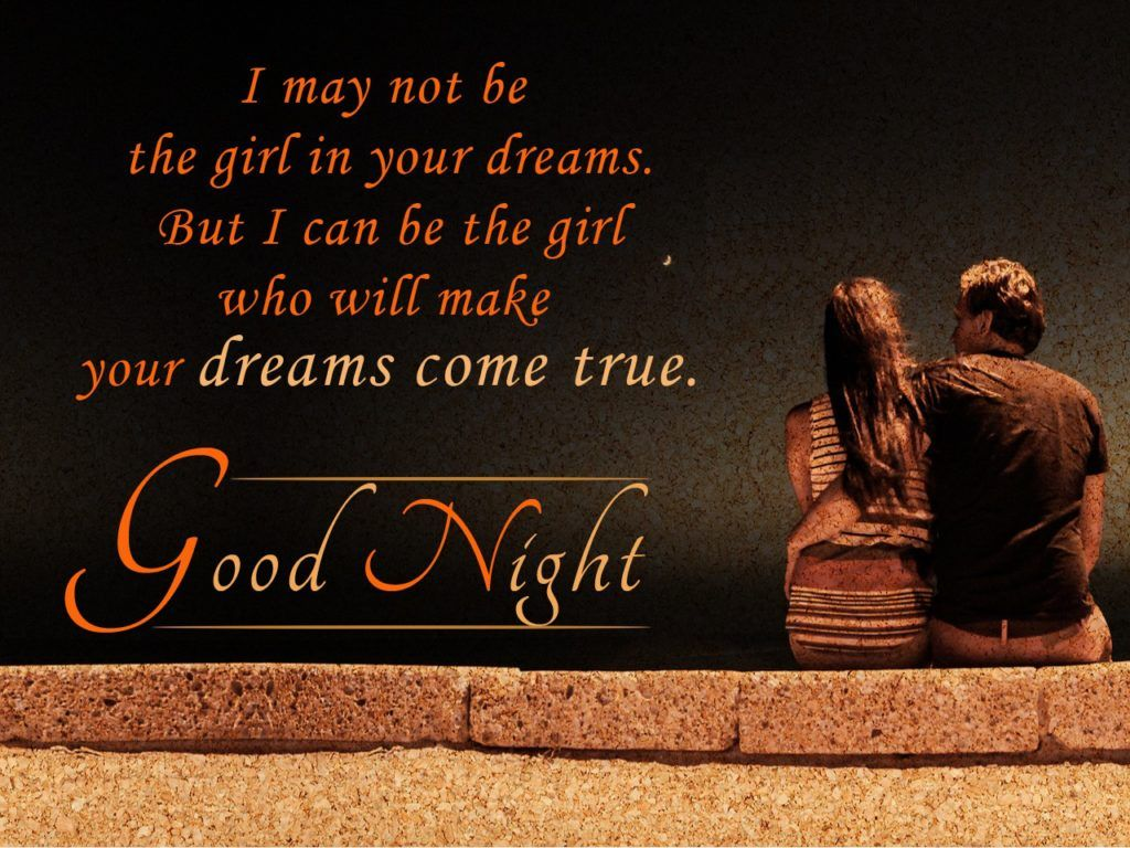 Good Night Messages Quotes