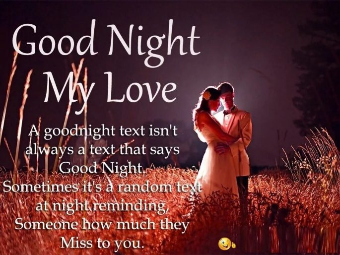 100 Sweet Good Night Messages, Wishes & Quotes for Wife (Her) - Good